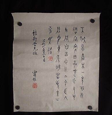 Chinese Calligraphy Scroll    47714