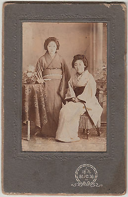 Antique Photo / Two Young Women in Kimonos / Japanese / c. 1910
