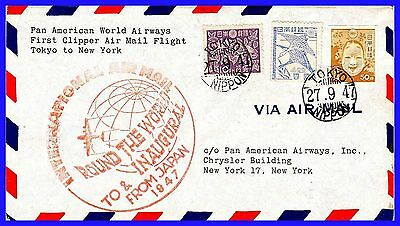 Japan 1947 PAA First Clipper Air Mail Flight TOKYO - NEW YORK Primo Volo