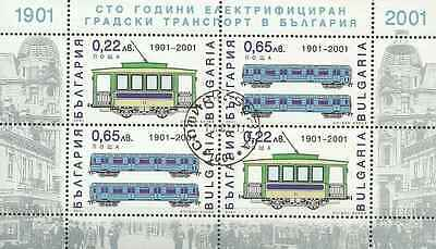Timbres Trains Tramway Bulgarie 3900/1 o année 2001 lot 989