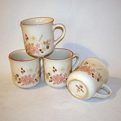 Boots - Hedge Rose Pattern - Coffee Mugs - Set of 4