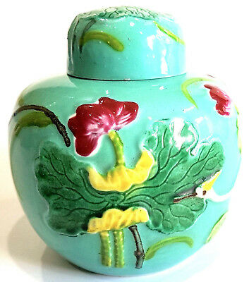 Vintage Chinese Majolica Ginger Jar Relief Water Lilies Wang Bing Rong Style
