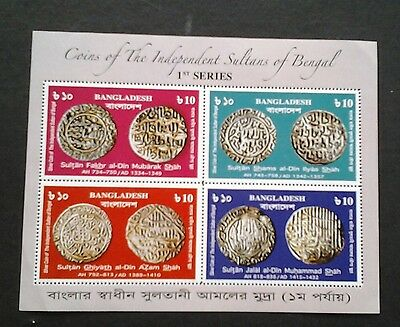 077.bangladesh Stamp M/s Coins Of Indepenent Sultans Of Bengal, Ist Series. Mnh