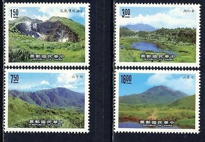 China Taiwan 1988 Yangmingshan National Park  MNH