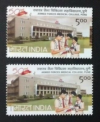 """098.india 2012 Error Stamp """" Year Is Missing From Top Stamp"""" Afmc Pune. Mnh"""