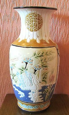 Large 16-inch Chinese Earthen ware Vase with Hand-painted Pair of Swans.