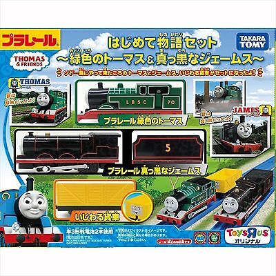 New Takara Tomy Plarail Thomas & James and more Limited item from JAPAN F/S