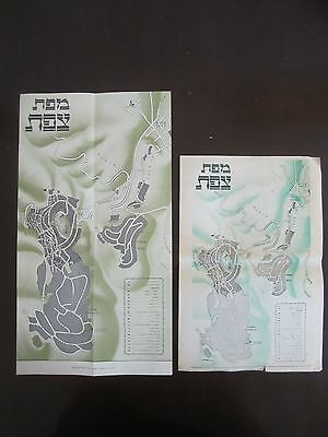 2 X CITY MAPS OF SAFAD, NO SCALE, MADE BY  KARTA, ISRAEL 60's. cs2430