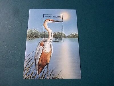 Madagascar (Malagasy) Heron stamp S/S. Mint NH.