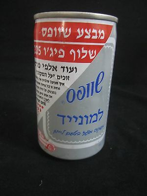 Schweppes  limonade : a 330ml  empty can, israel  1990 ( version 2)