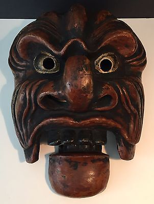 Antique Japanese Noh Theater Mask- Man Kagura Kabuki