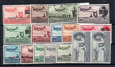 Egypt 1947-1953 mint MNH Airmail collection WS4934