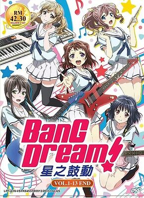 DVD Anime BanG Dream! Complete Series (1-13 End) English Subtitle All Region