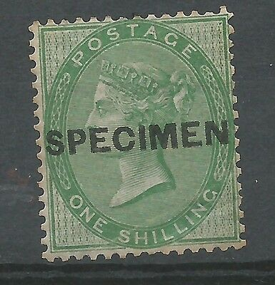 SG 71 1/- Green Specimen Cat £950