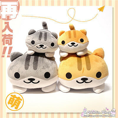 Game Neko Atsume Plush Doll Cat Backyard Stuffed Toys Cute Cat Plush Toy