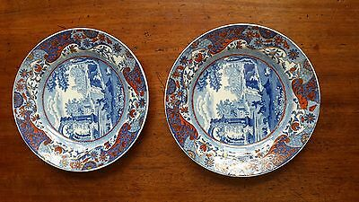 Two very nice Spode side plates.