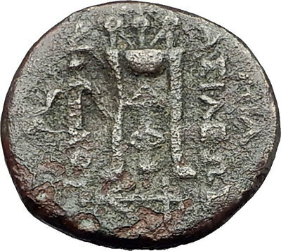 ANTIOCHOS II Theos 261BC Seleukid Tripod Authentic Ancient Greek Coin i62193