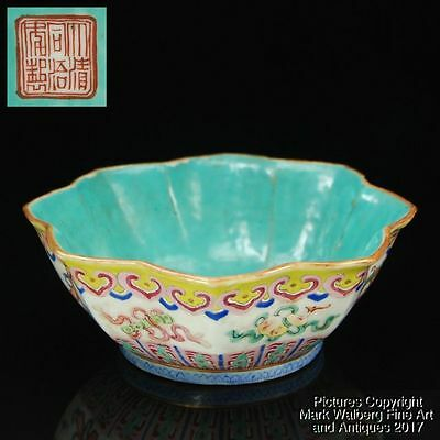 Chinese Famille Rose Porcelain Lobed Bowl with Tongzhi Seal Mark, 19th Century