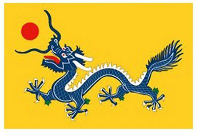 BRAND NEW 5ftx 3ft CHINESE IMPERIAL DRAGON FLAG