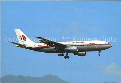 72210909 Flugzeuge Zivil Malaysia Airlines Airbus A-300B4 9M-MHD  Flugzeuge Zivi