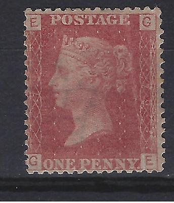 SG 44 1d Lake Red Plate 79 Unmounted mint Cat Value £45