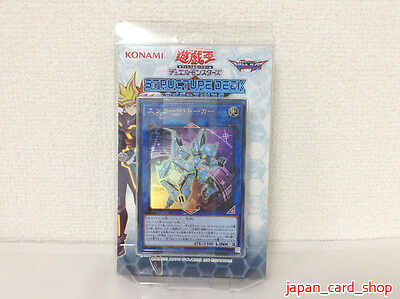 25951 Yugioh Yu-Gi-Oh Duel Monsters Structure Deck Cyberse Link
