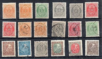 Iceland early mint and used unchecked collection WS4466