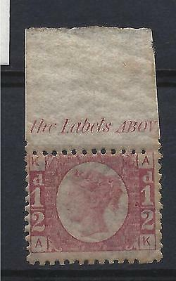 SG 49 1/2d Rose Red Plate mint with part margin  Cat £120 +