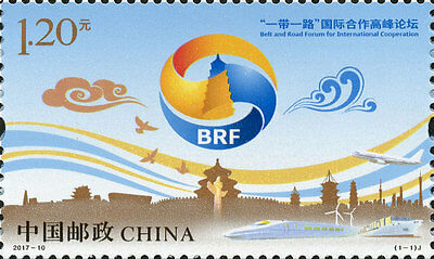 CHINA 2017-10 The Belt and Road Forum for International Cooperation Stamp MNH