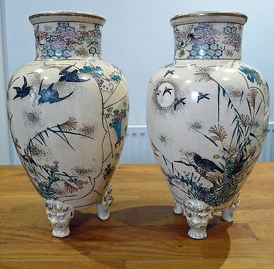 Pair of Antique Japan Japanese Meiji 19thC Satsuma Vases  - Signed - 12""