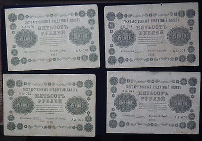 ** Russia 1918 500 Roubles Banknotes x 9