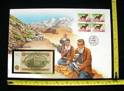 1996 TAJIKISTAN UNC banknote on cover & stamps animals