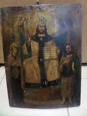 KING OF GLORY - ANTIQUE OLD RUSSIAN HAND PAINTED WOODEN ICON, BIG, 350mm x 260mm