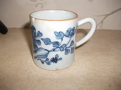 Antique Chinese Export Blue & White Mug Tankard Cup 19th Century
