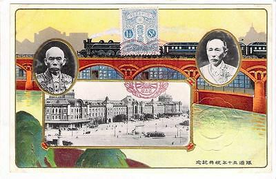 Fdc Japan Tokyo Station 50Th Anniv. Establish Railway Train Art Embossed Pc