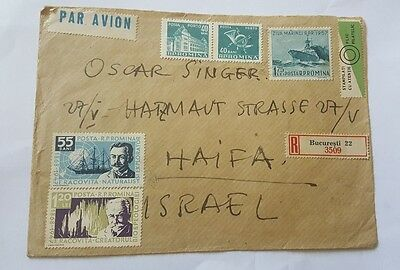 1958 Romania Cover Stamps, Sent to Haifa, Israel