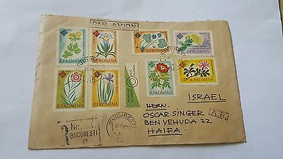 1962 Romania Cover Stamps, Sent to Haifa, Israel