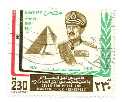Stamps Egypt 1981 Sadat Commemorative good used