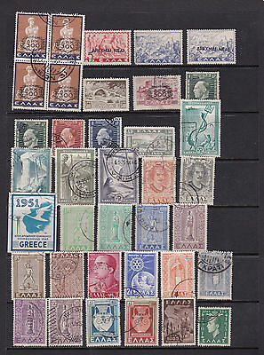 Greece - Large Collection of Pictorial Stamps   2 SCANS (GC10063)