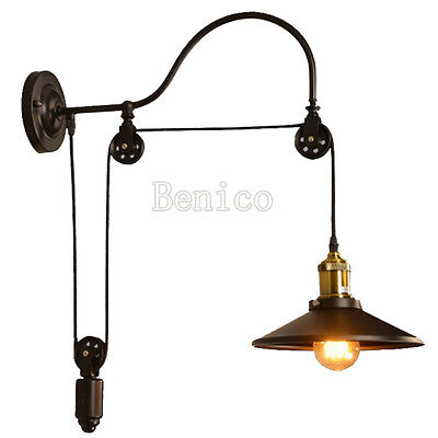 Industrial Pulley Sconce Wall Mount Light Gooseneck Reflector Cage Lamp Fixture