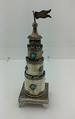 Vintage Jewish Judica Sterling Silver Spice Box Tower Turquoise Beads