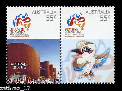 2010 Shanghai Wolrd Expo - Set of 2 Stamps MUH