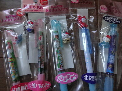 Hello Kitty 5 Gotochi Ballpoint Pen Set by Sanrio Japan Japanese Limited Set 1