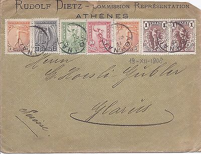 Greece 1908 Olympic Hermesmixed franking cover Athens to Switzerland