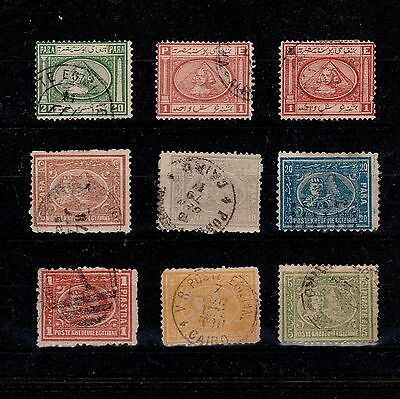 EGYPT 1860s/1870s SELECTION OF VINTAGE PYRAMID & SPHINX STAMPS TO 5 PIASTRES (9)