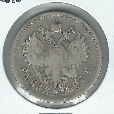 Russia Rouble 1897 Circulated