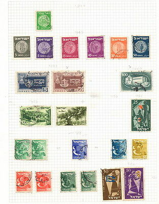 Stamps Israel small selection on pages