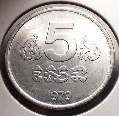 Cambodia 5 Sen 1979, XF Coin, People's Republic of Kampuchea Issue, KM 69