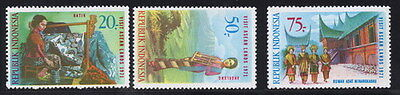 Stamps Indonesia 1971 ASEAN Mint lightly hinged