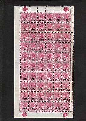Bahamas 1918 One Penny War Tax Overprint Part Sheet Of 60 Stamps Mnh